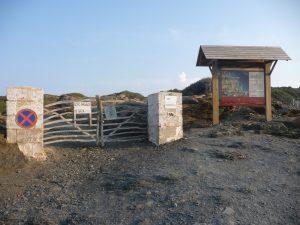 Acceso a Cala Tortuga y Cala Presili (Capifort) - Son Camamil·la