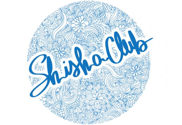 Shisha Club Ciutadella